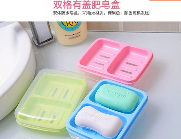[協貿國際]  創意雙體防水皂盒雙格瀝水帶蓋環保肥皂盒 (4個價)