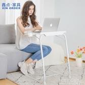 可行動床邊桌簡約床上書桌臥室學習桌升降摺疊電腦家用簡易小桌子 ATF poly girl