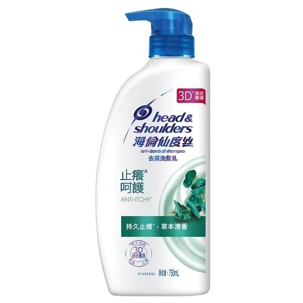 海倫仙度絲 去屑洗髮乳750ml - 止癢呵護
