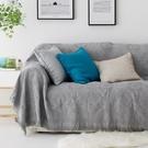 北歐純色棉線毯子全蓋沙發套全包萬能套沙發巾罩蓋布多功能防塵罩