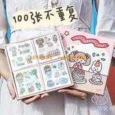 100張手賬貼紙套裝 可愛卡通手帳本素材裝飾小圖案貼畫防水【少女顏究院】
