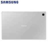 Samsung三星 Galaxy Tab A7 32G Wi-Fi 平板電腦-銀【愛買】