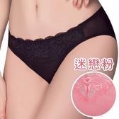 思薇爾-花薇系列M-XL蕾絲低腰三角內褲(迷戀粉)