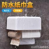 衛生間紙巾盒免打孔防水多功能創意抽紙捲紙廁所手紙衛生紙置物架 美芭