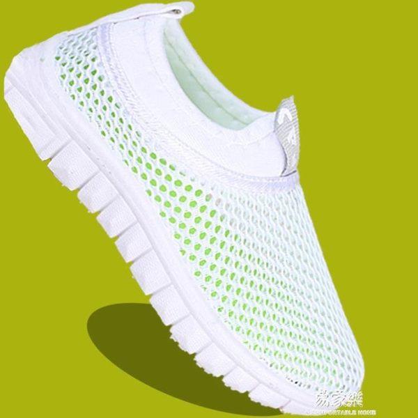 男童鞋透氣兒童網鞋女運動鞋小白中大童鞋子網面鞋跑步鞋  易家樂