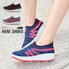 [Here Shoes] 側邊簡約造型百搭跟高4cm編織懶人鞋休閒鞋-ANH27
