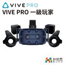 【和信嘉】HTC VIVE PRO ST...