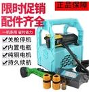 噴霧器 充電水泵充電式自吸泵家用便攜式澆...