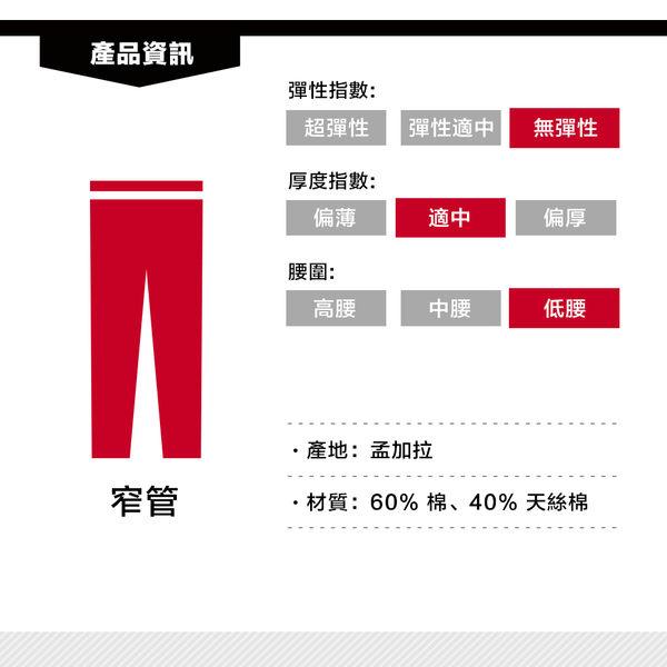 Levis X outerknown限量聯名 男款 511 低腰修身窄管牛仔褲 / 原色 / Lyocell天然環保纖維