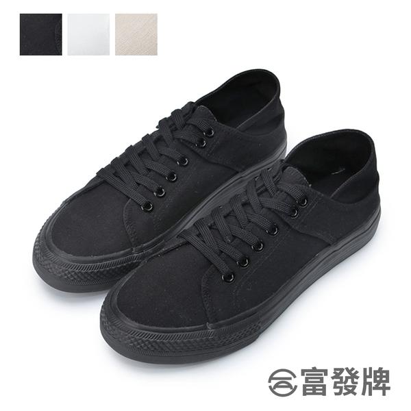 【富發牌】兩穿式素色布面休閒鞋-全黑/白/奶茶 1CS14