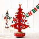 圣誕裝飾品圣誕樹木質旋轉音樂八音盒桌面擺件圣誕禮物禮品 QQ14383『東京衣社』
