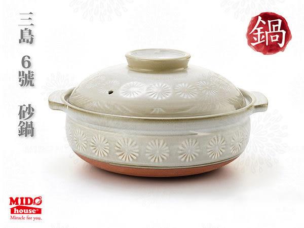 日本Ginpo 三島6號砂鍋0.9L 萬古燒土鍋/陶鍋//湯鍋《Mstore》