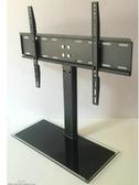 電視支架 液晶等離子電視底座支架萬能32 47 55 65寸海信康佳索尼夏普通用 萬寶屋