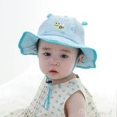嬰兒帽子夏0一3歲6-12個月男女孩寶寶夏天盆帽薄款防曬遮陽漁夫帽 阿宅便利店