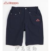 Kappa 男生 平織 休閒 半短褲 B742-7120-3