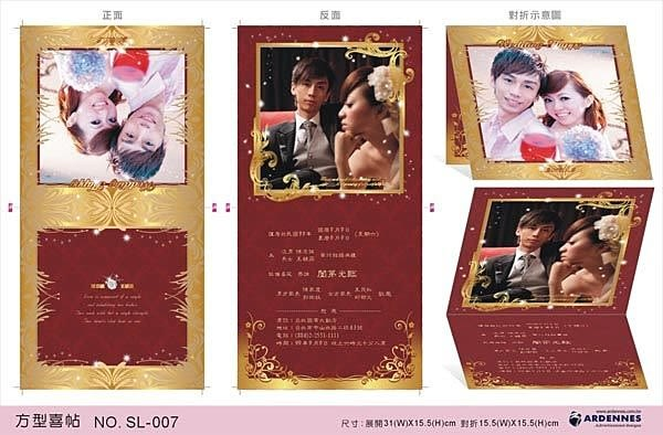 【ARDENNES】婚禮佈置系列 相片喜帖 方形喜帖 / 一組100張 喜卡 SL-007