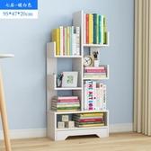 書架簡易落地兒童簡約現代書櫃經濟型桌上小置物架學生家用省空間YJ5494【雅居屋】