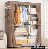 單人簡易衣柜布藝雙人衣柜 鋼管組裝 折疊加固收納柜實用鋼架衣櫥YYS  凱斯盾數位3C