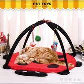 貓咪玩具甲殼蟲帳篷寵物用品貓咪玩具吊床貓玩具貓爬架貓用品 QG5847『樂愛居家館』