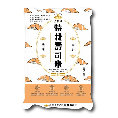 金農米特栽壽司米2.4KG【愛買】