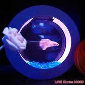 水族箱泰國創意斗魚缸生態懶人斗魚缸迷你小型創意辦公室迷你桌面魚缸MKS摩可美家