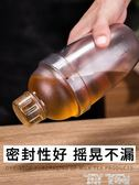 調酒杯 雪克杯奶茶店專用用品手搖700ml雪克壺帶刻度商用調酒器套裝搖杯 童趣屋
