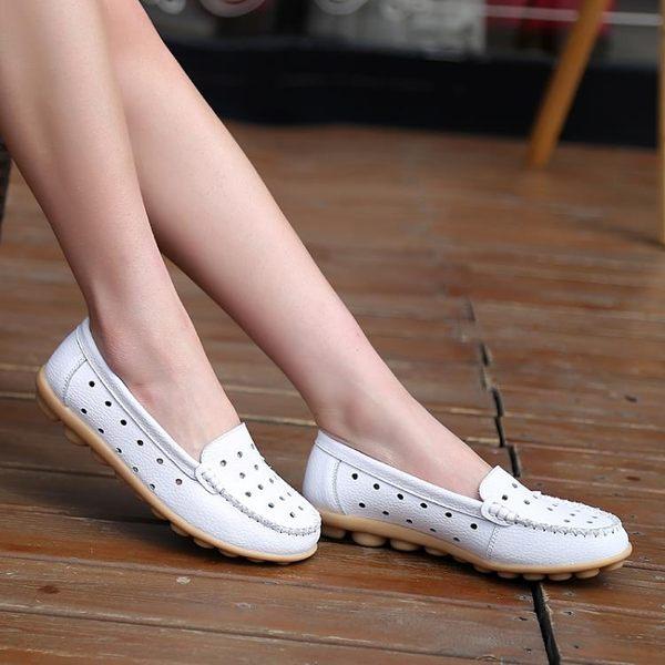 豆豆鞋 真皮平底小白鞋女媽媽鞋大碼女鞋豆豆鞋女護士鞋休閒單鞋 【唯伊時尚】