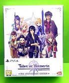 (10週年紀念版) PS4 時空幻境 宵星傳奇 Remaster 繁體中文版