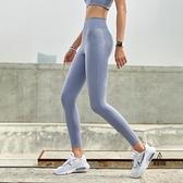 高腰瑜伽褲女彈力速干透氣運動長褲塑型提臀美體緊身褲【愛物及屋】