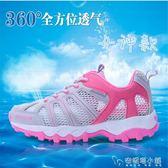 夏季戶外徒步登山鞋情侶透氣防滑旅遊鞋女士網面涉水鞋輕便越野鞋 安妮塔小舖