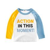 不對稱字母拚色長袖上衣 童裝 T恤 T-shirt 長袖