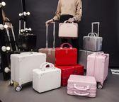 復古小型行李箱男女拉桿箱韓版旅行箱萬向輪密碼箱18寸登機箱迷你  提拉米蘇