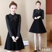 大碼洋裝 女裝春秋裝新款胖妹妹寬鬆長袖洋裝顯瘦假兩件連身裙 EY9728『寶貝兒童裝』