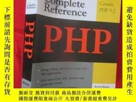 二手書博民逛書店PHP:罕見The Complete Reference (16