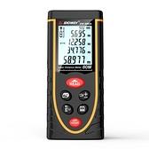 深達威高精度激光測距儀紅外線測量儀電子尺手持距離激光尺量房儀 青木鋪子「快速出貨」