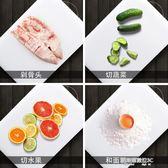 防霉加厚家用切菜板案板大小砧板占板塑料搟面粘板PE輔食刀板  凱斯盾數位3C