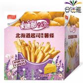 (2020)卡迪那95℃北海道起司風味薯條18gX5包/盒【合迷雅好物超級商城】 -02