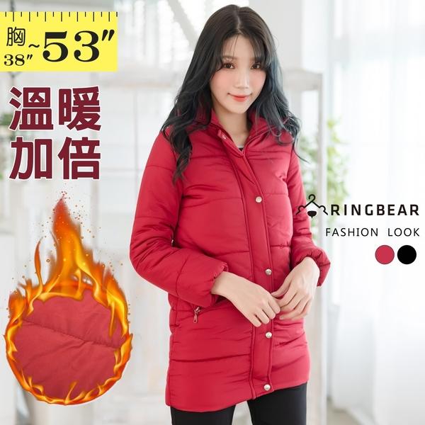 保暖外套--俐落保暖立領蜜桃絨拉鍊排釦防風長版鋪棉外套(黑.紅XL-5L)-J291眼圈熊中大尺碼