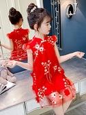 女童洋裝2021新款夏裝兒童旗袍夏季裙子洋氣女孩中國風公主漢服 幸福第一站
