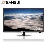 【SANSUI山水】24吋LED多媒體液晶顯示器(附視訊盒)  SLED-240