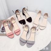 44大碼女鞋41-43女鞋夏季新款潮流一字扣帶高跟鞋45舒適粗跟涼鞋 aj13574『黑色妹妹』