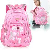 兒童書包小學生女童1-3-4-6年級輕便小清新校園女孩6-12周歲耐臟5   color shop