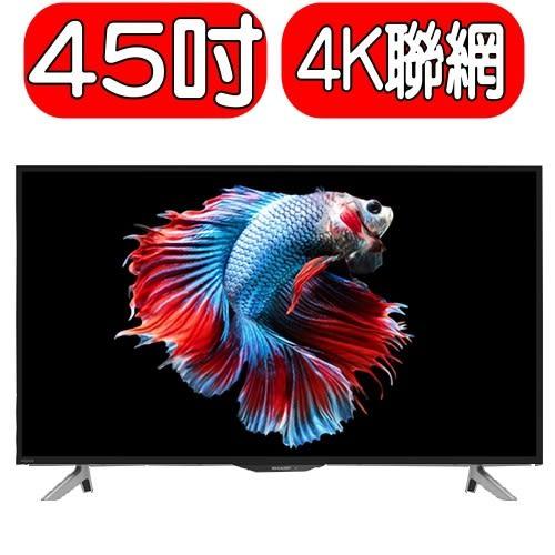SHARP夏普【4T-C45AH1T】45吋4K HDR智慧連網液晶顯示器+視訊盒