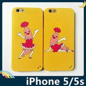iPhone 5/5s/SE 搞怪熱狗保護套 軟殼 德式香腸&火腿 彩繪性感舞者 矽膠軟包邊 手機套 手機殼