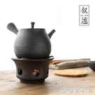 敘述 日式黑陶幹燒台 陶瓷茶壺蠟燭燈酒精燈煮茶爐茶具 小溫茶器 優家小鋪