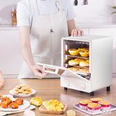 220V 電烤箱家用烘焙小烤箱迷你立式全自動小型烤蛋糕12升  LN3189【甜心小妮童裝】