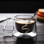 歐式隔熱帶把雙層玻璃水杯子辦公室男女家用咖啡杯早餐馬克杯學生 艾尚旗艦店