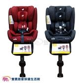 【免運加贈現金卡】Joie奇哥Stages Isofix 0-7歲成長型安全座椅 成長汽座 紅/灰 兒童座椅汽座