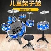 架子鼓 兒童玩具 3-6歲初學者 男女孩大號套裝樂器 打鼓爵士鼓 js6192『Pink領袖衣社』