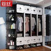 簡易衣櫃組裝塑料衣櫥臥室儲物櫃仿實木推拉門簡約現代經濟型衣櫃igo 【PINKQ】